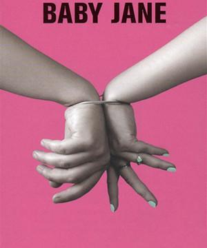 Omslag: Sofi Oksanen - Baby Jane