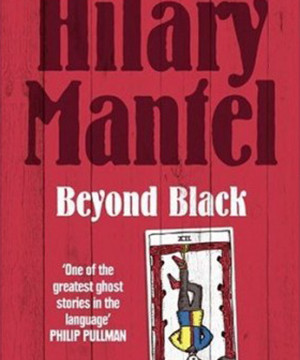 Omslag: Hilary Mantel - Beyond black